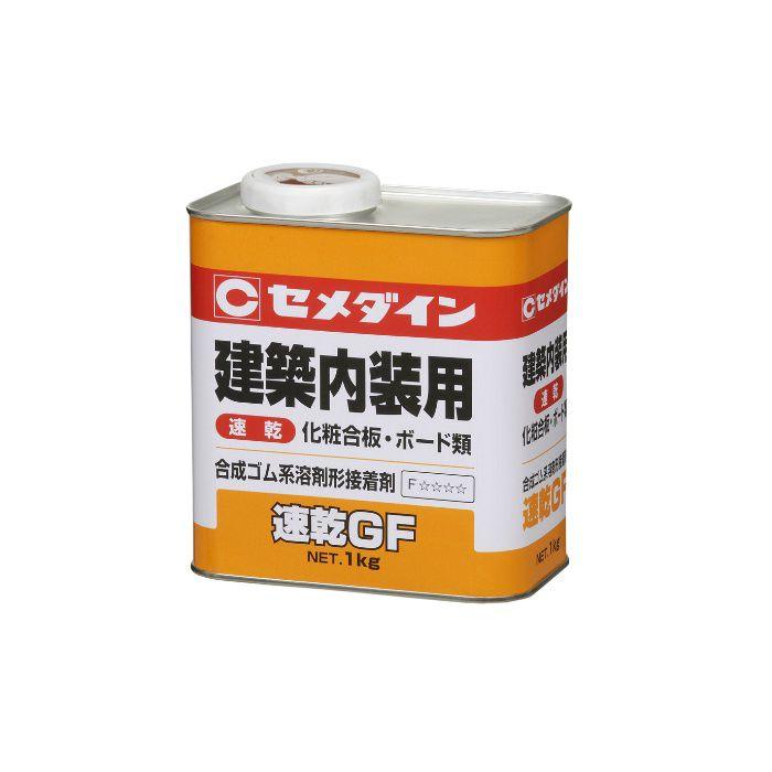 【ロット品】 速乾GF 1kg 50缶入り/ケース