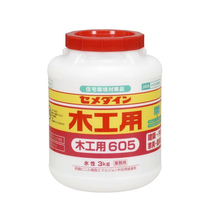 【ロット品】 木工用605 3kg 6缶入り/ケース