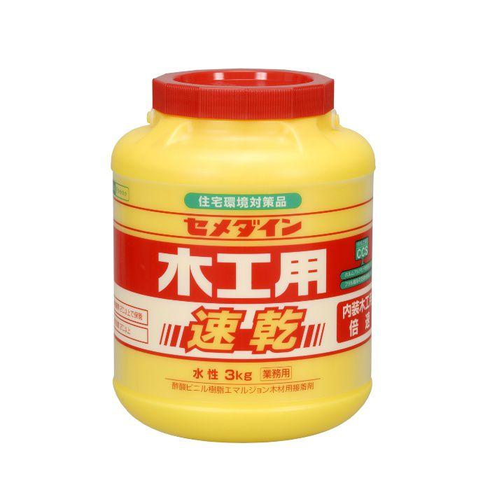 【ロット品】 木工用速乾 3kg 6缶入り/ケース