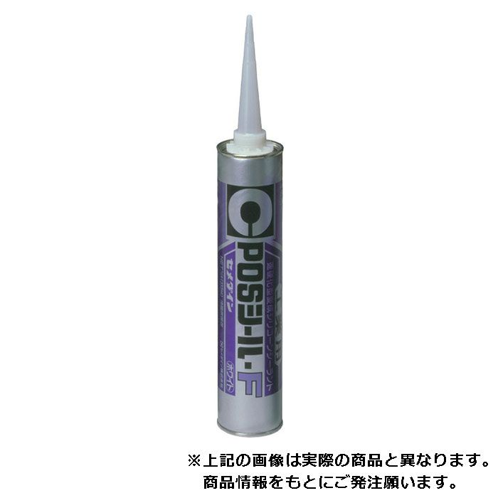 【小ロット品】 POSシールF アイボリー 333ml 10本入り/小箱