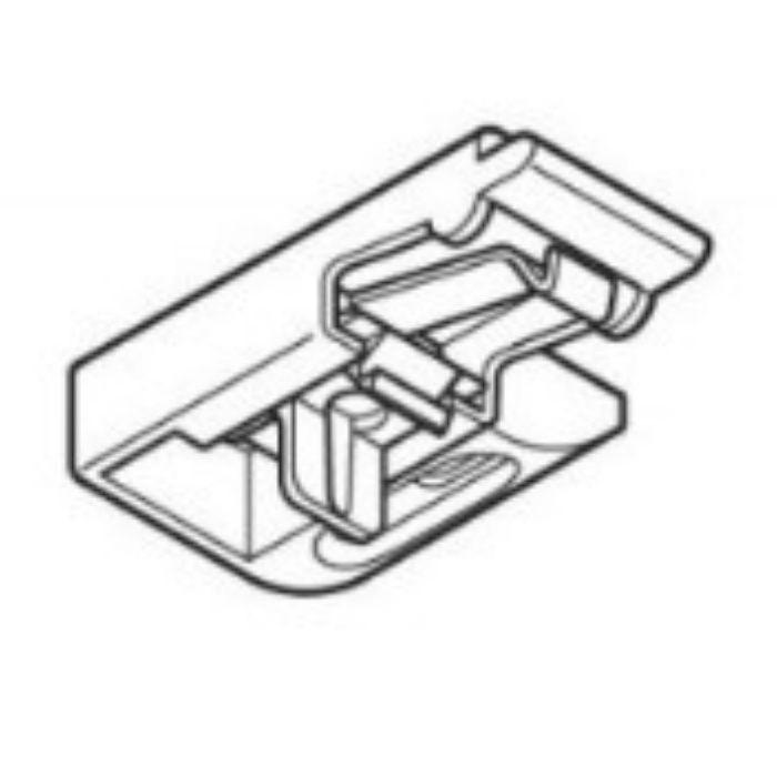 エリート 天井付シングルブラケット ウォールナット 50個/小箱
