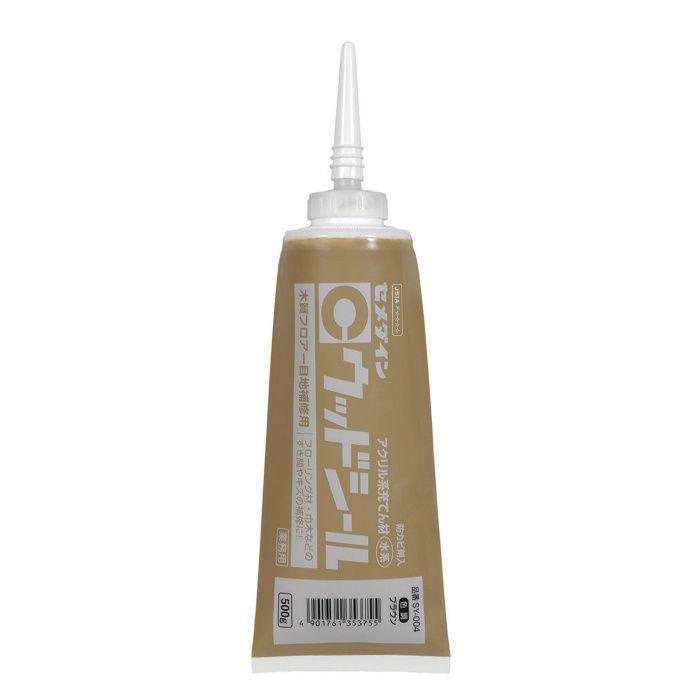 【小ロット品】 ウッドシール ブラウン 500g 10本入り/小箱