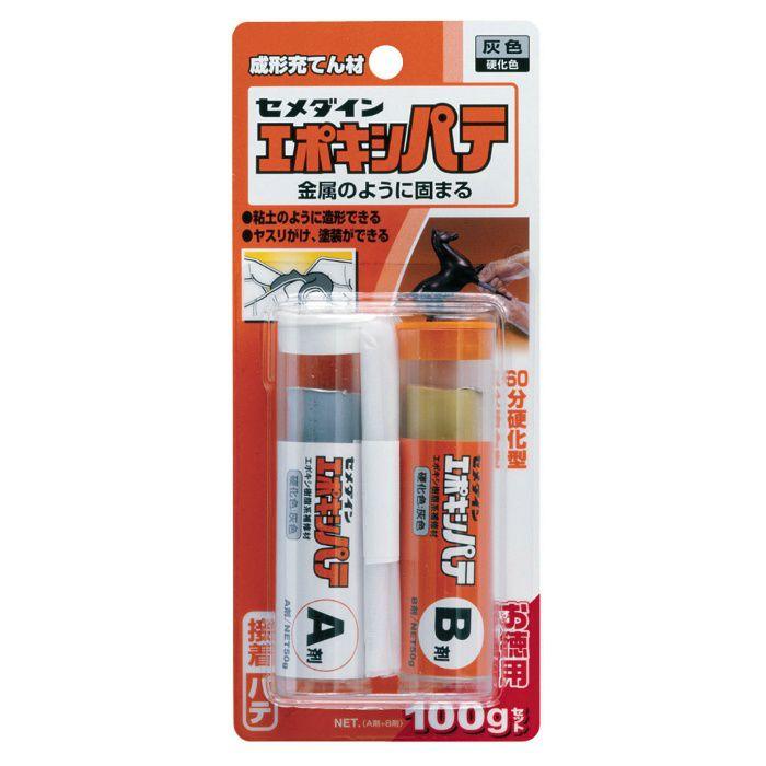 【小ロット品】 エポキシパテ 100g 10セット入り/小箱