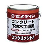 【小ロット品】 コンクリメントA 3kg 1缶