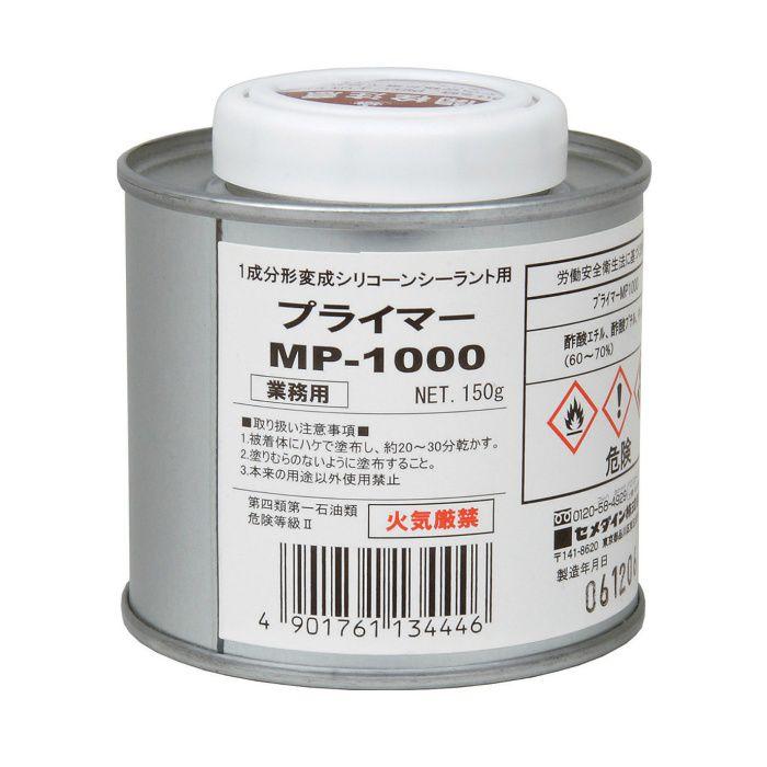 【小ロット品】 プライマー MP1000 150g 1缶