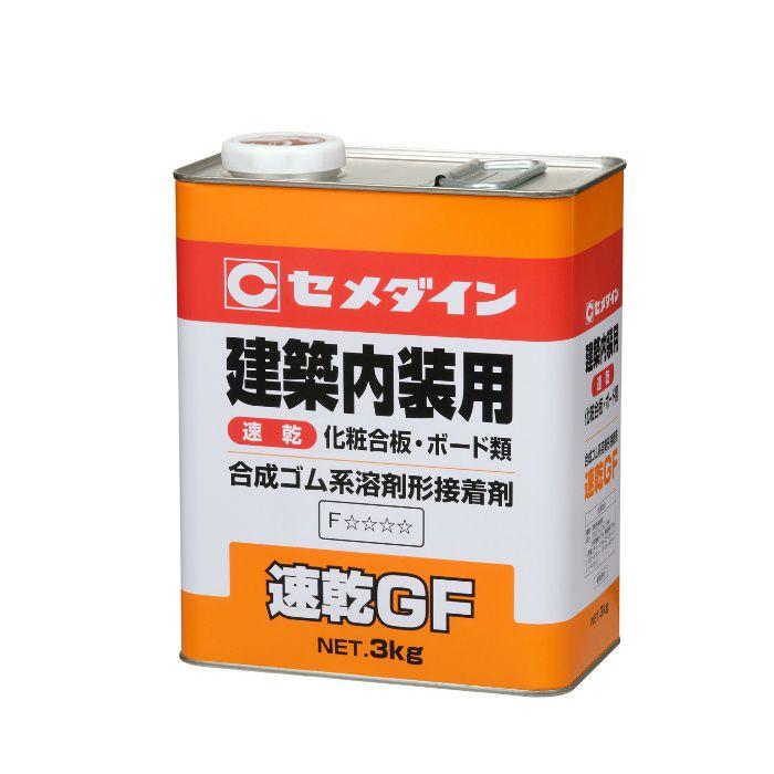 【小ロット品】 速乾GF 3kg 1缶