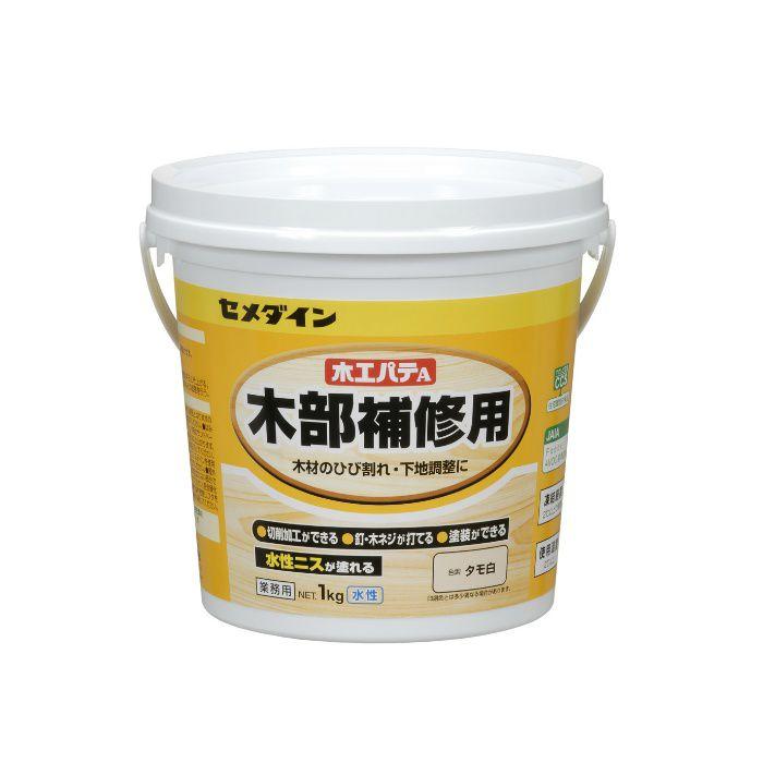 【小ロット品】 木工パテA タモ白 1kg 6缶入り/小箱