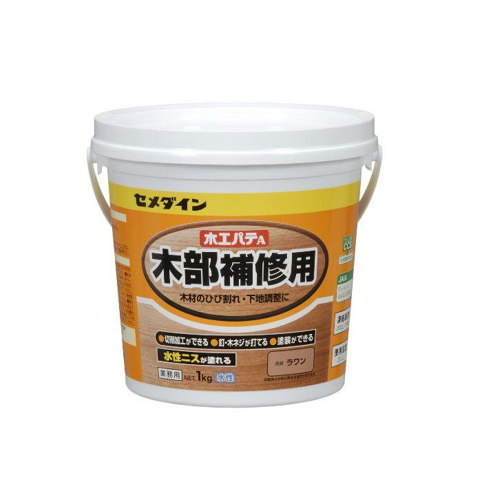 【小ロット品】 木工パテA ラワン 1kg 6缶入り/小箱