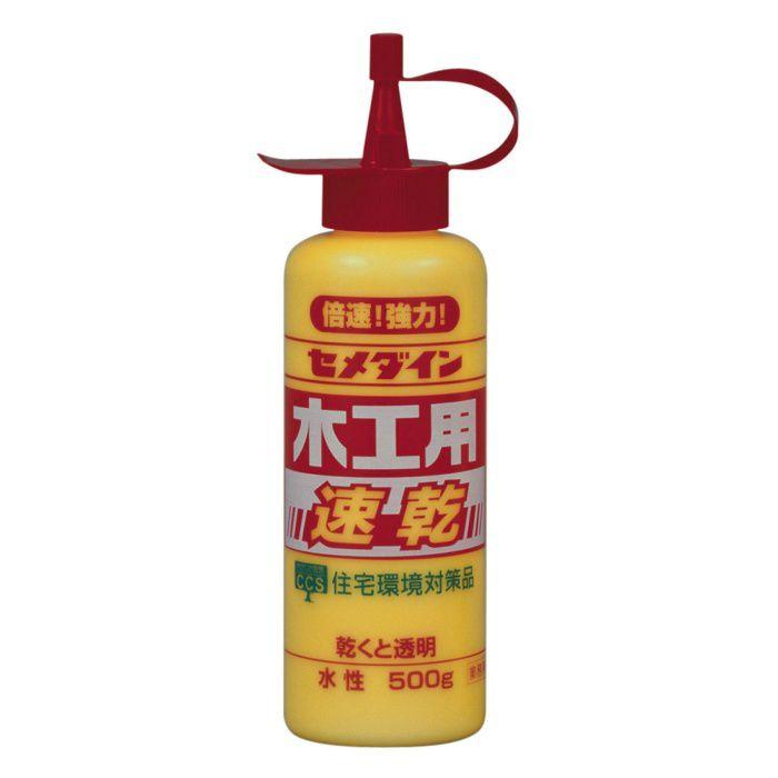【小ロット品】 木工用速乾 500g 10本入り/小箱
