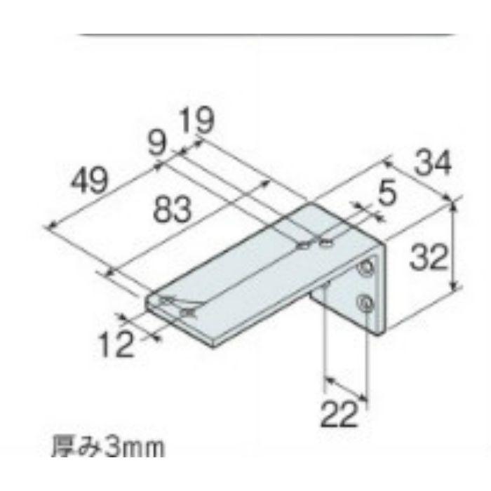 マルチブラケット2重吊用 ウォームホワイト 10個/小箱