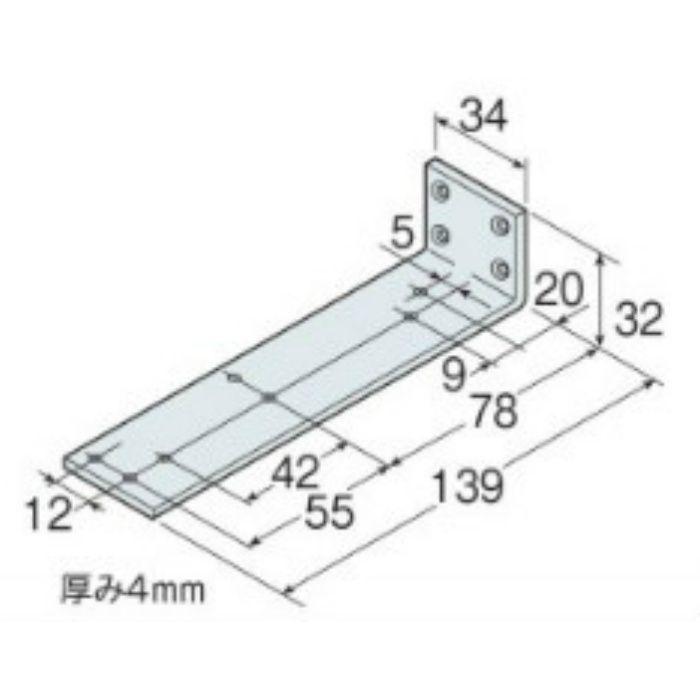 マルチブラケット3重吊用 アンバー 10個/小箱