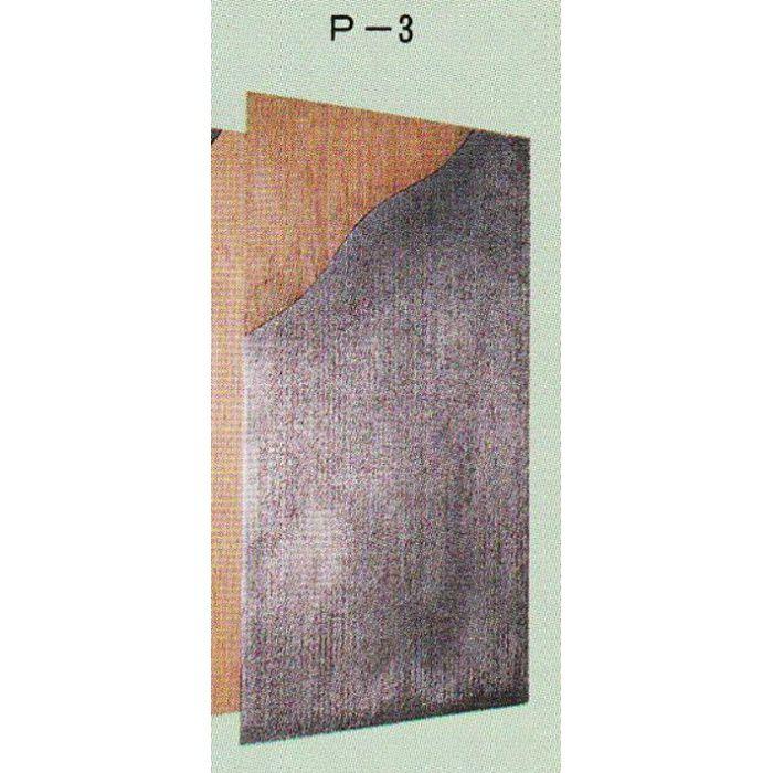 鉛複合板 鉛0.5mm+ラワンベニヤ5.5mm厚 ソフトカ-ム 3×6板 P-3