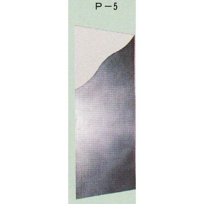 鉛複合板 鉛1.0mm+強化石膏ボ-ド15mm厚 ソフトカ-ム 3×6板 P-5