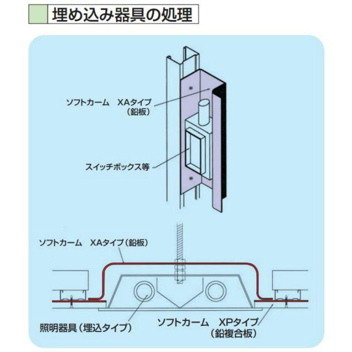 鉛シ-ト 1.5mm厚 1010mm×2010mm XA-4