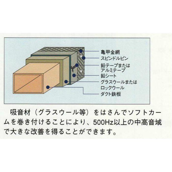 鉛シ-ト (粘着剤付)  0.3mm厚 460mm×10m AP-1