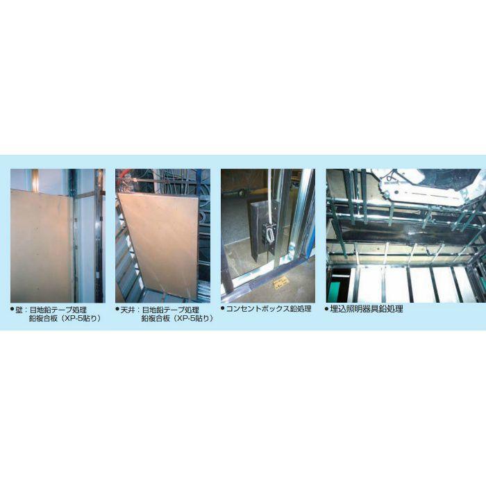 鉛テ-プ (粘着剤付)  1.0mm厚 40mm×5m XTP-3