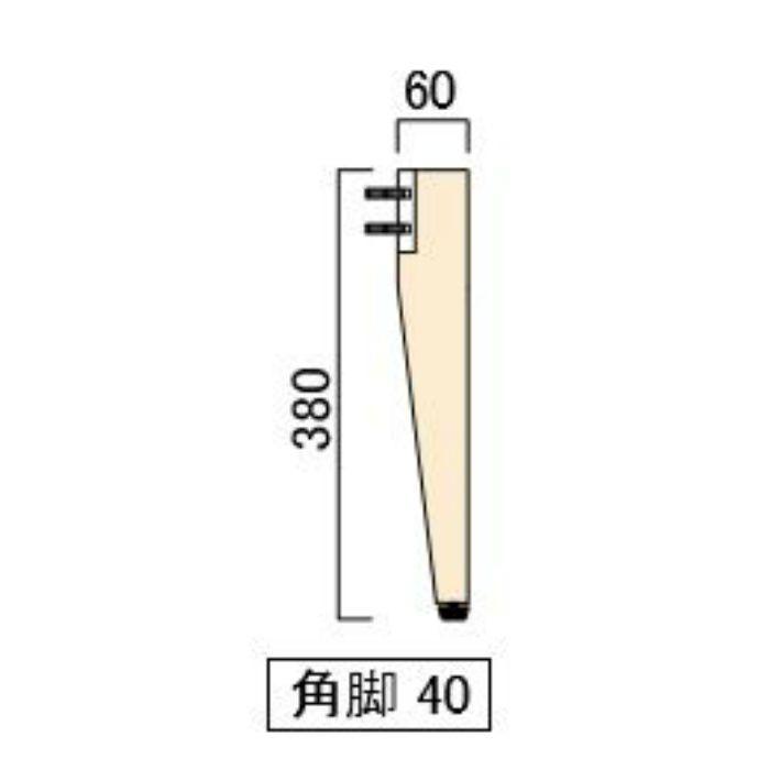 コンビネーションテーブル 角脚40 4本/セット