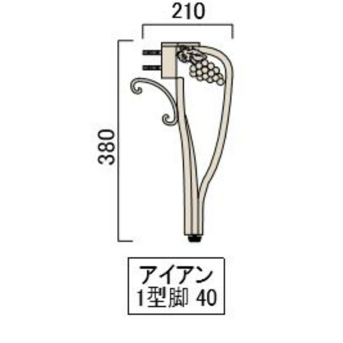 コンビネーションテーブル アイアン1型脚40 4本/セット