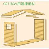 ガーデンシェードGEX27