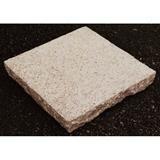 ミカゲ石 敷石 サビミカゲ4545