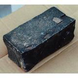 ミカゲ石 ピンコロ 黒ミカゲ1909 10個/ケース
