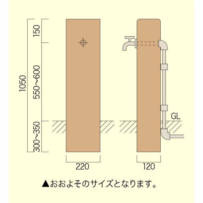 蛇口付枕木立水栓 ウサギ 真鍮色