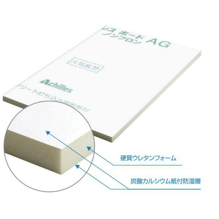 アキレスボード AG 10mm厚 3×6板
