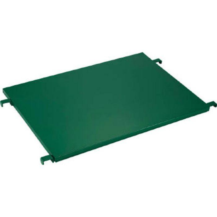 ハイテナー用中間棚板 950X800 緑 4540336