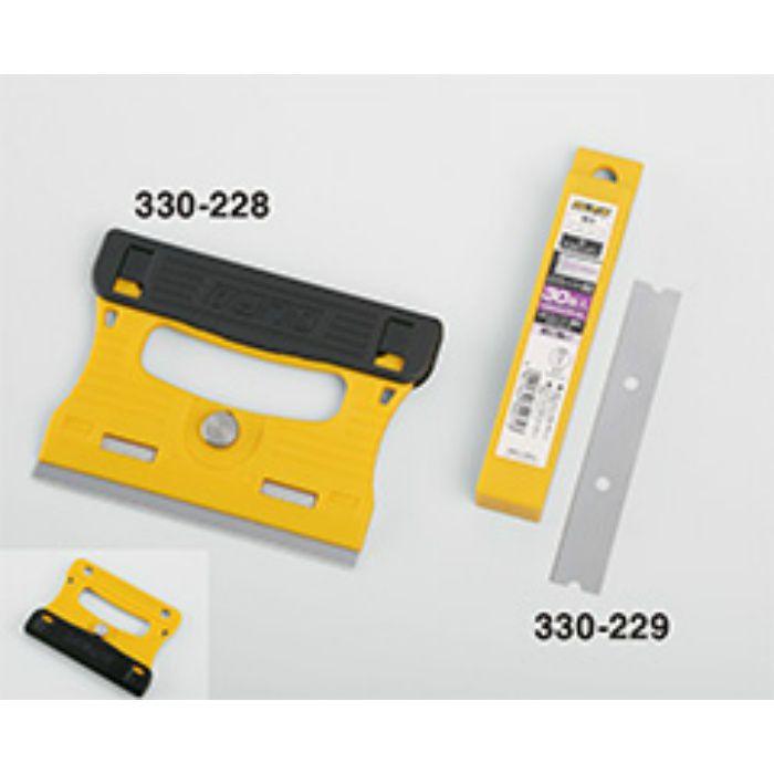 Gスクレーパー替刃ステンレス(30枚入) 330229