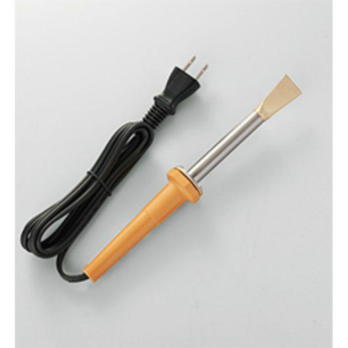 電熱コテH型 382988