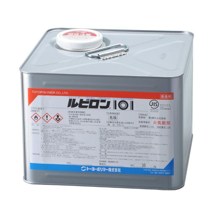 ルビロン101 10kg 2缶/ケース