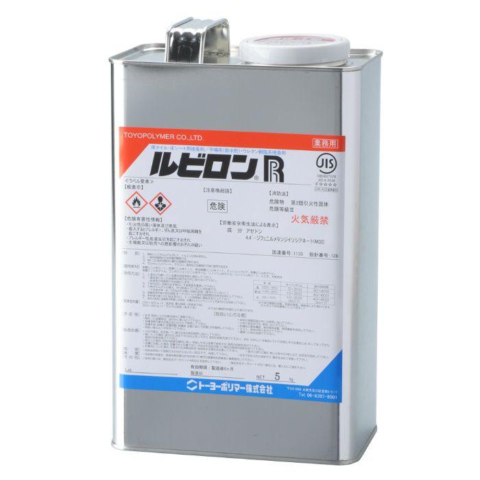 ルビロンR 5kg 4缶/ケース