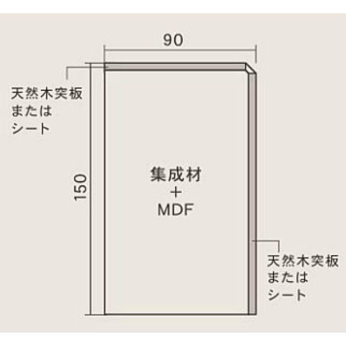 上り框2m ホワイト色 G223 3000対応色 フロア専用造作材 【地域限定】