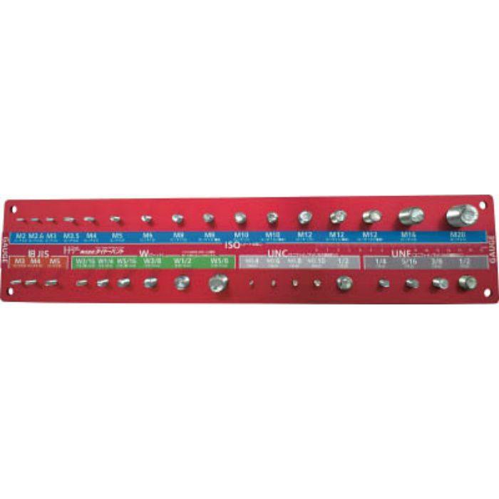 92601 ねじチェッカー ナット・ワッシャー用 赤