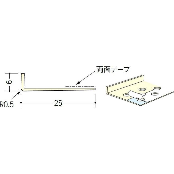 ペンキ・クロス下地材 ドア廻り ビニール L型コーナー6×25穴あき+テープ付 ミルキー 2.5m  01294-1