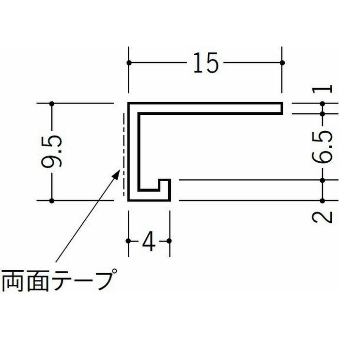 コ型見切縁 ビニール 見切 PSD-6テープ付 ホワイト 2.3m  31006