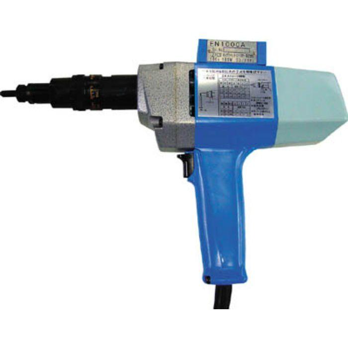 EN1000A ポップナットセッター電動式100V用M4~M10対応