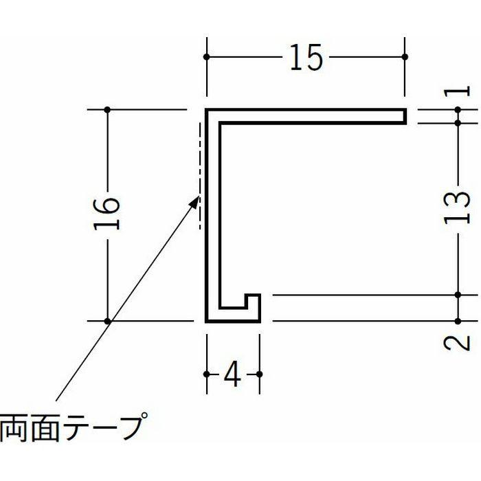 コ型見切縁 ビニール 見切 PSD-12テープ付 ホワイト 2.3m  31008