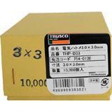 電気ハトメ 3.0X3.0 10000個入 THPD33 7540108