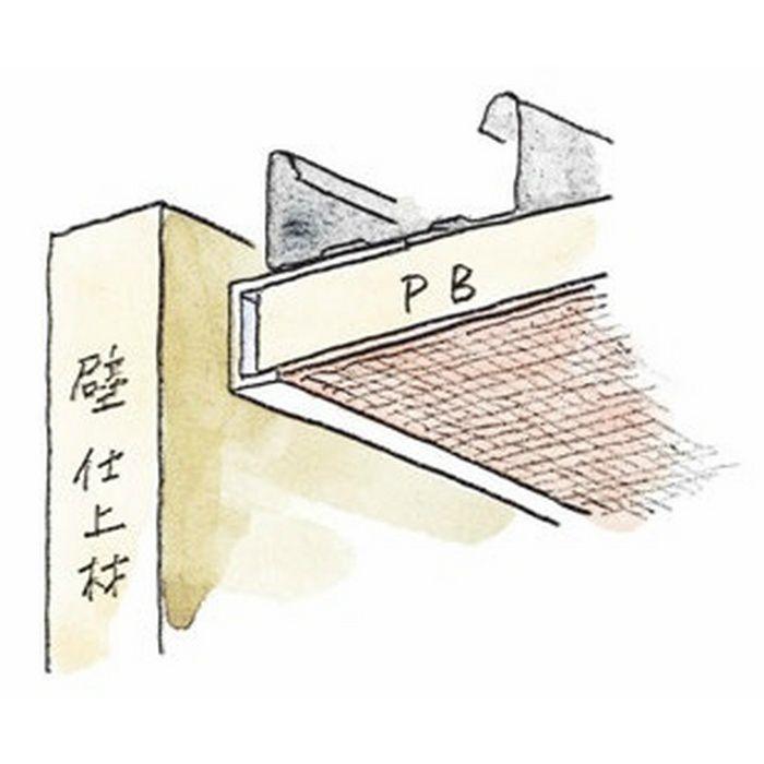 コ型見切縁 天井廻り ビニール 見切 TC-15 ホワイト 1.82m  34015