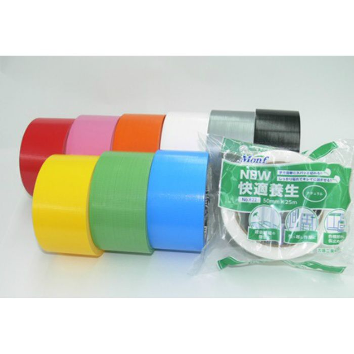 NEW快適養生 イエロー No.822 50mm×25m アクリル系養生用テープ