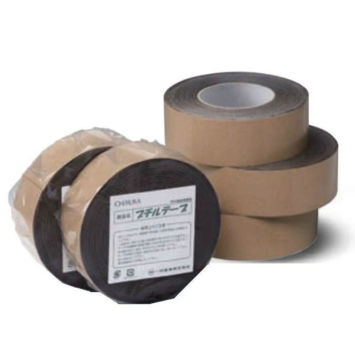 ブチルテープ BK-50 ブチル 50mm×20m 片面 16巻/ケース