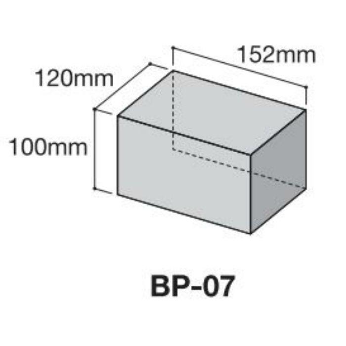 防水プレート バルコニー用 端一体型 10個/ケース