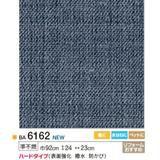 【一時掲載品】 BIGACE モダン織物調 BA6162