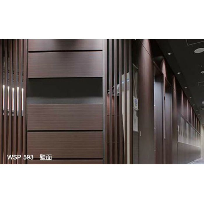 WSP-593 パロア 木目 ローズウッド (柾)