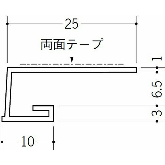 コ型見切縁 ビニール 見切 AW-7  両面テープ付 ホワイト 1.82m  34020