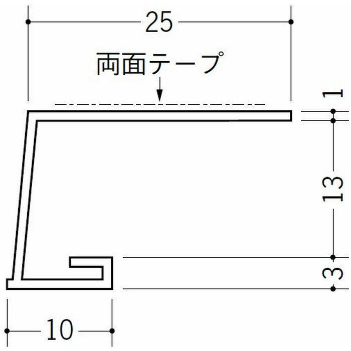 コ型見切縁 ビニール 見切 AW-13 両面テープ付 ホワイト 1.82m  34022