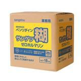 BB-308 サンゲツ糊 ゼロホルマリン 18kg/ケース ビニル壁紙・紙壁紙・オレフィン壁紙用接着剤