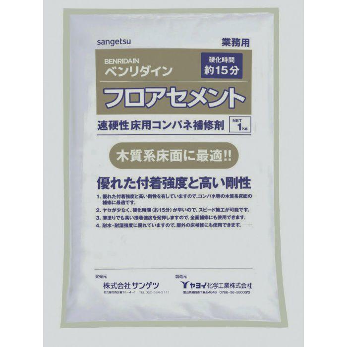 BB-493 フロアセメント 灰色 1kg/袋 木下地・コンクリート・モルタルの補修剤
