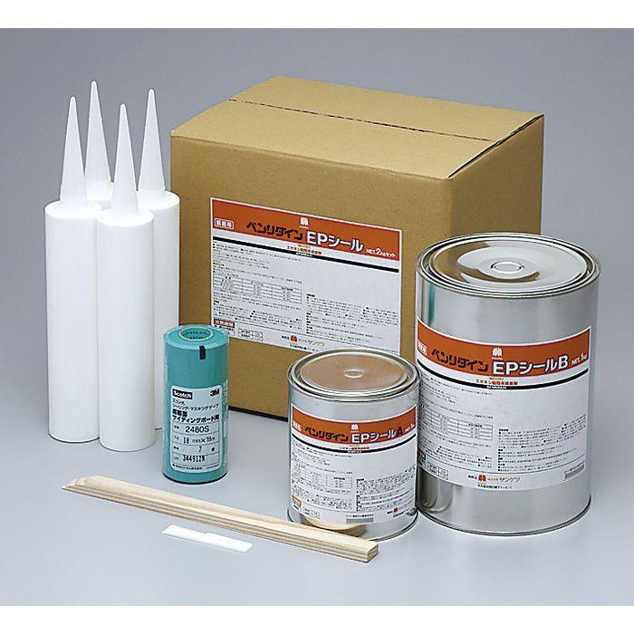 BB-524 EPシール ベージュ 1kg×2缶(A剤+B剤) ノンスキッドの端部処理剤